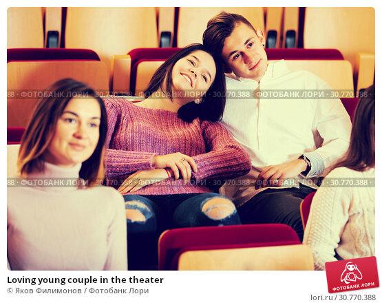 Купить «Loving young couple in the theater», фото № 30770388, снято 3 декабря 2016 г. (c) Яков Филимонов / Фотобанк Лори