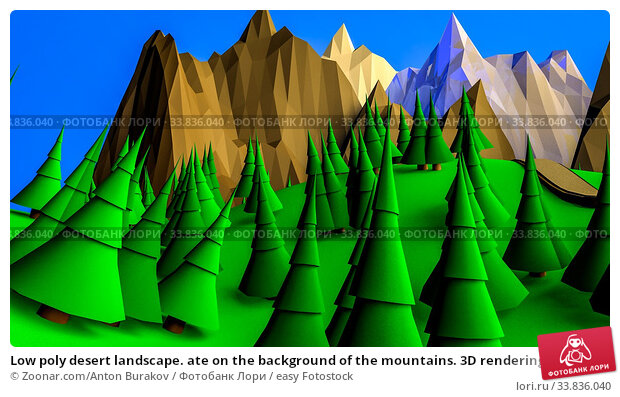 Купить «Low poly desert landscape. ate on the background of the mountains. 3D rendering», фото № 33836040, снято 26 мая 2020 г. (c) easy Fotostock / Фотобанк Лори