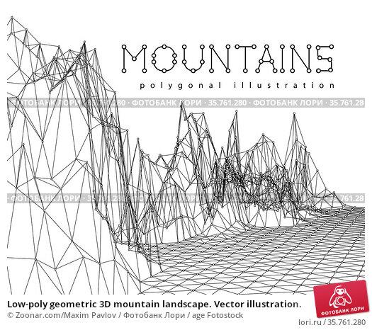 Low-poly geometric 3D mountain landscape. Vector illustration. Стоковое фото, фотограф Zoonar.com/Maxim Pavlov / age Fotostock / Фотобанк Лори