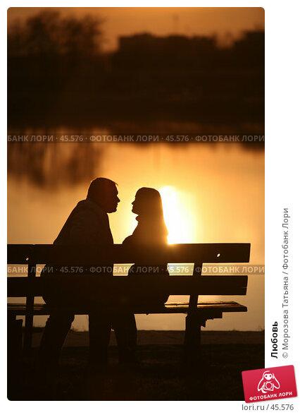 Купить «Любовь», фото № 45576, снято 1 апреля 2007 г. (c) Морозова Татьяна / Фотобанк Лори