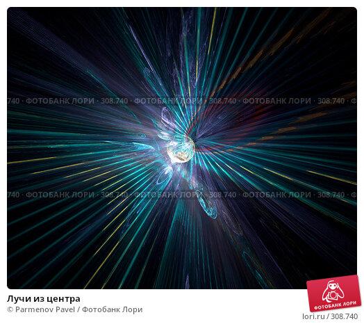 Лучи из центра, иллюстрация № 308740 (c) Parmenov Pavel / Фотобанк Лори