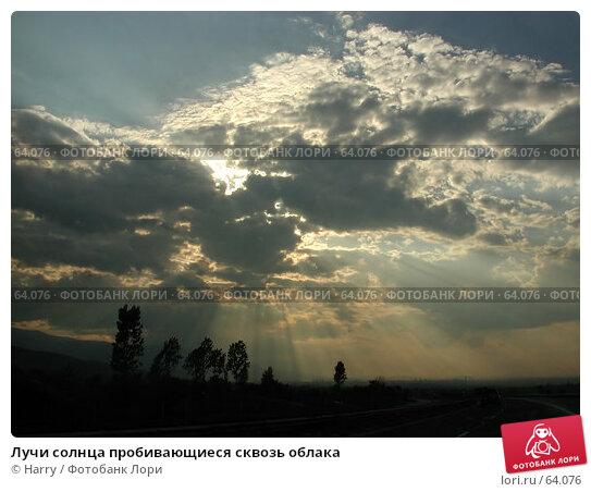 Лучи солнца пробивающиеся сквозь облака, фото № 64076, снято 3 мая 2004 г. (c) Harry / Фотобанк Лори