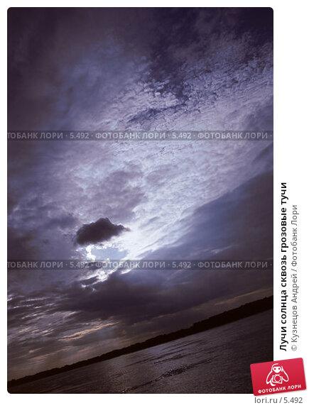 Лучи солнца сквозь грозовые тучи, фото № 5492, снято 27 марта 2017 г. (c) Кузнецов Андрей / Фотобанк Лори