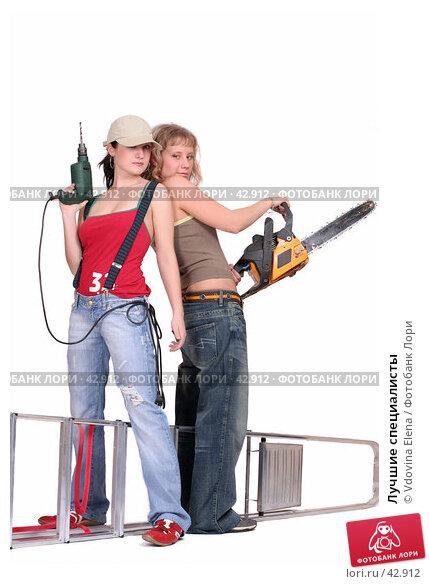 Лучшие специалисты, фото № 42912, снято 31 марта 2007 г. (c) Vdovina Elena / Фотобанк Лори