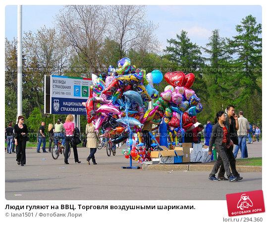 Люди гуляют на ВВЦ. Торговля воздушными шариками., эксклюзивное фото № 294360, снято 1 мая 2008 г. (c) lana1501 / Фотобанк Лори