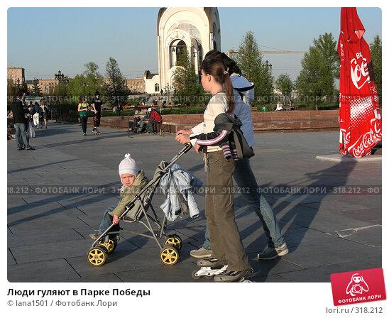 Люди гуляют в Парке Победы, эксклюзивное фото № 318212, снято 27 апреля 2008 г. (c) lana1501 / Фотобанк Лори