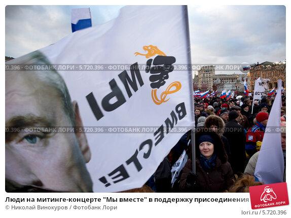 Свежие новости Москвы и Московской области
