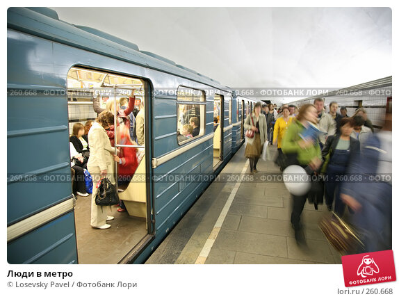 Люди в метро, фото № 260668, снято 27 мая 2017 г. (c) Losevsky Pavel / Фотобанк Лори