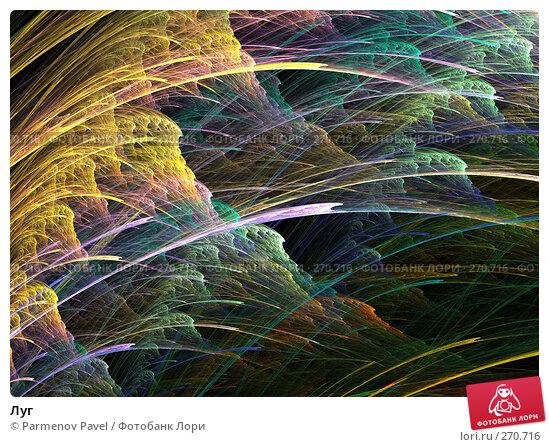 Луг, иллюстрация № 270716 (c) Parmenov Pavel / Фотобанк Лори