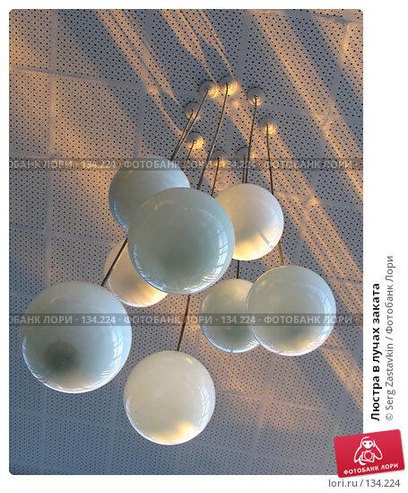 Люстра в лучах заката, фото № 134224, снято 31 марта 2005 г. (c) Serg Zastavkin / Фотобанк Лори