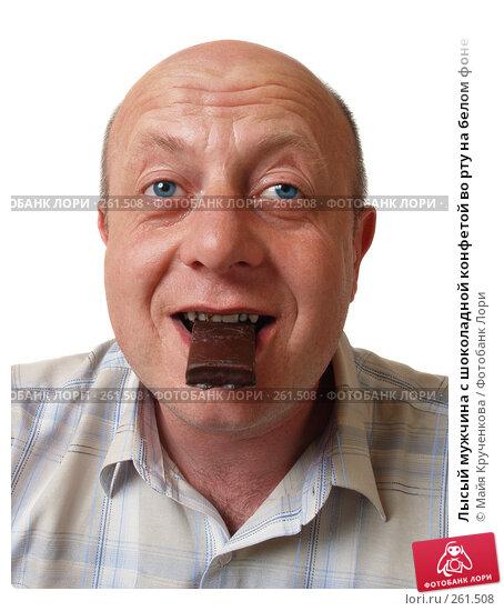 Лысый мужчина с шоколадной конфетой во рту на белом фоне, фото № 261508, снято 20 апреля 2008 г. (c) Майя Крученкова / Фотобанк Лори