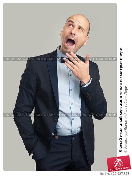 Купить «Лысый стильный мужчина зевая и смотрит вверх», фото № 22927376, снято 25 октября 2015 г. (c) Александр Лычагин / Фотобанк Лори