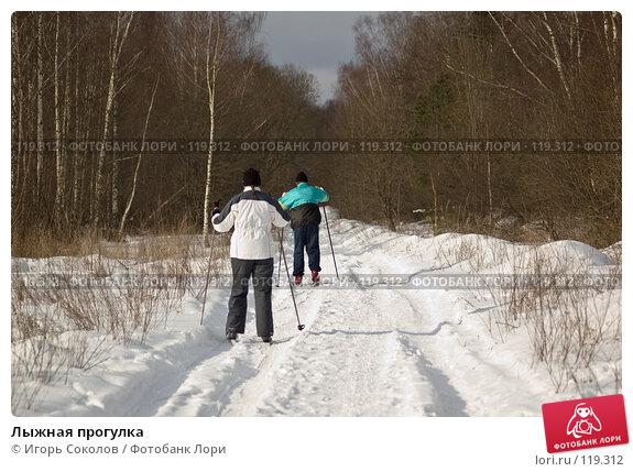 Лыжная прогулка, фото № 119312, снято 6 марта 2005 г. (c) Игорь Соколов / Фотобанк Лори