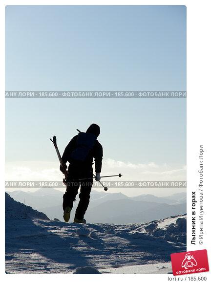 Лыжник в горах, фото № 185600, снято 7 января 2008 г. (c) Ирина Игумнова / Фотобанк Лори