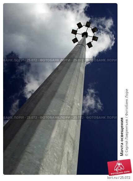 Мачта освещения, фото № 25072, снято 19 января 2017 г. (c) Сергей Лаврентьев / Фотобанк Лори