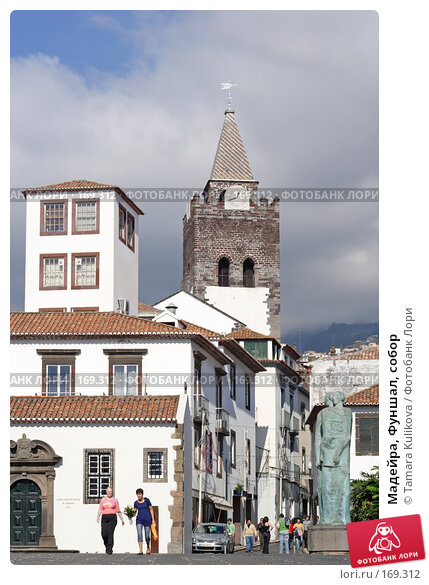 Мадейра, Фуншал, собор, фото № 169312, снято 31 декабря 2007 г. (c) Tamara Kulikova / Фотобанк Лори