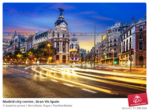 Купить «Madrid city center, Gran Vis Spain», фото № 11349924, снято 21 марта 2019 г. (c) PantherMedia / Фотобанк Лори