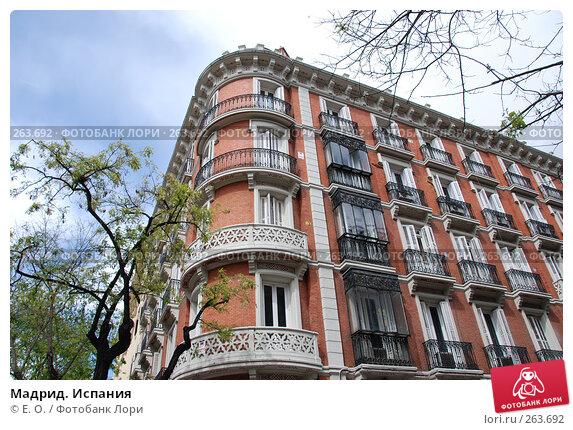 Мадрид. Испания, фото № 263692, снято 20 апреля 2008 г. (c) Екатерина Овсянникова / Фотобанк Лори