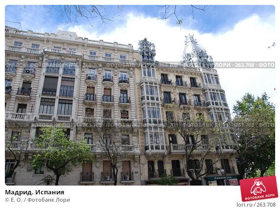 Купить «Мадрид. Испания», фото № 263708, снято 20 апреля 2008 г. (c) Екатерина Овсянникова / Фотобанк Лори