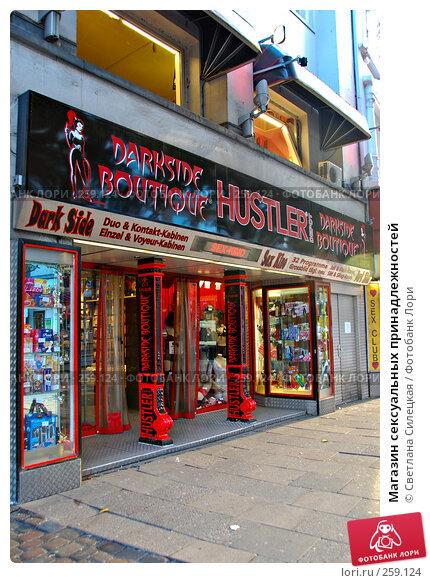 Магазин сексуальных принадлежностей, фото № 259124, снято 3 октября 2007 г. (c) Светлана Силецкая / Фотобанк Лори