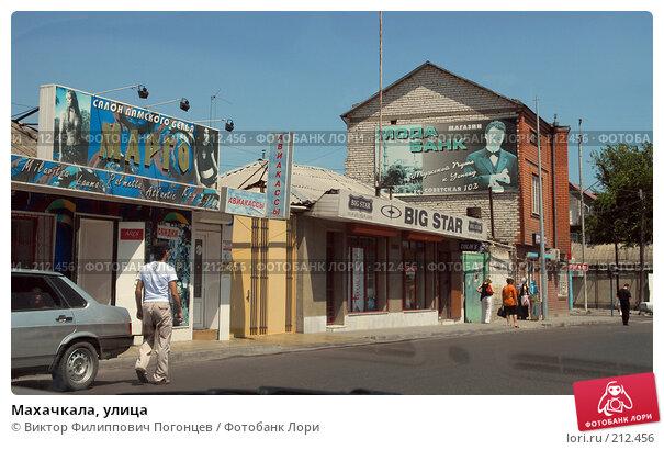 Купить «Махачкала, улица», фото № 212456, снято 2 августа 2007 г. (c) Виктор Филиппович Погонцев / Фотобанк Лори