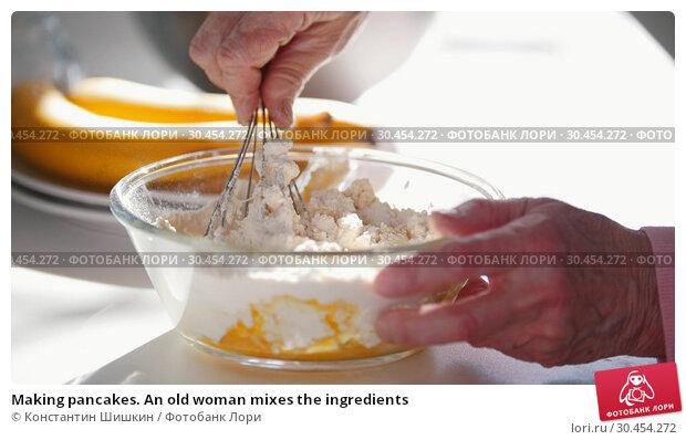 Making pancakes. An old woman mixes the ingredients. Стоковое фото, фотограф Константин Шишкин / Фотобанк Лори