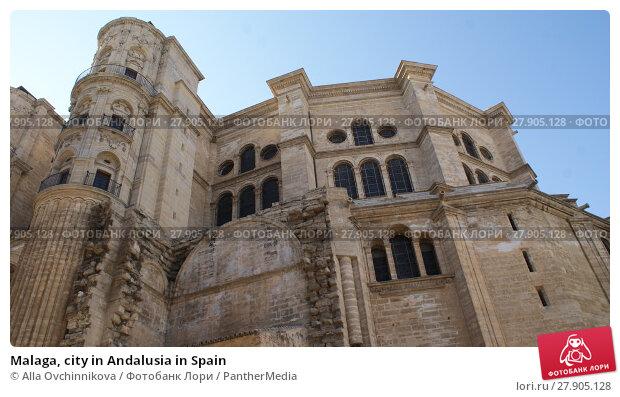 Купить «Malaga, city in Andalusia in Spain», фото № 27905128, снято 23 марта 2019 г. (c) PantherMedia / Фотобанк Лори