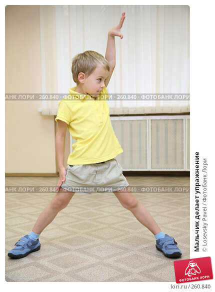 Купить «Мальчик делает упражнение», фото № 260840, снято 23 ноября 2017 г. (c) Losevsky Pavel / Фотобанк Лори