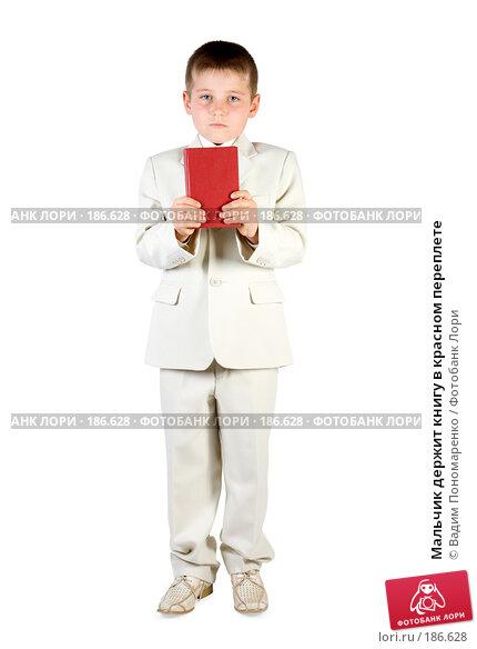 Купить «Мальчик держит книгу в красном переплете», фото № 186628, снято 28 октября 2007 г. (c) Вадим Пономаренко / Фотобанк Лори
