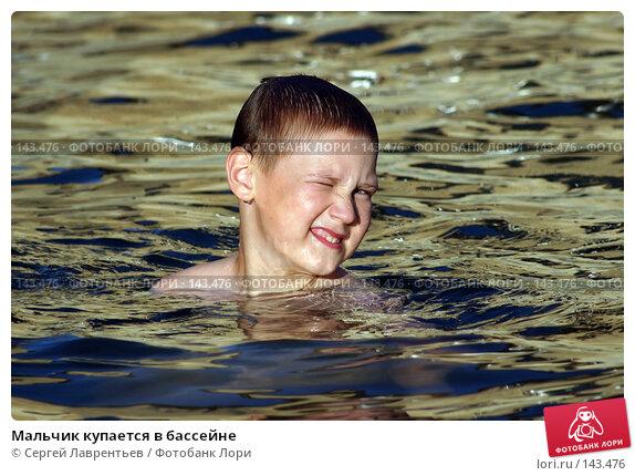 Мальчик купается в бассейне, фото № 143476, снято 20 июля 2004 г. (c) Сергей Лаврентьев / Фотобанк Лори
