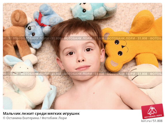 Купить «Мальчик лежит среди мягких игрушек», фото № 51808, снято 16 мая 2007 г. (c) Останина Екатерина / Фотобанк Лори