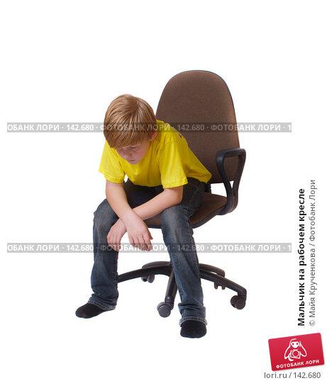 Мальчик на рабочем кресле, фото № 142680, снято 6 декабря 2007 г. (c) Майя Крученкова / Фотобанк Лори
