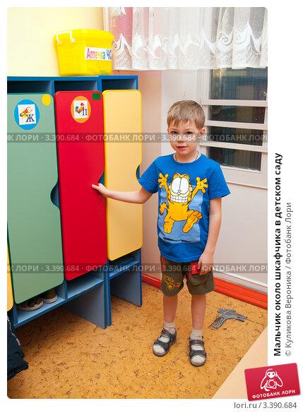 Купить «Мальчик около шкафчика в детском саду», эксклюзивное фото № 3390684, снято 8 декабря 2009 г. (c) Куликова Вероника / Фотобанк Лори