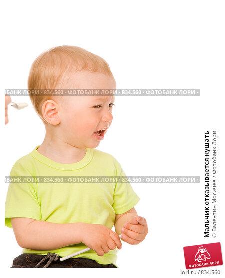 Купить «Мальчик отказывается кушать», фото № 834560, снято 18 мая 2008 г. (c) Валентин Мосичев / Фотобанк Лори