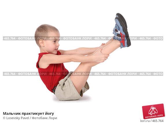 Купить «Мальчик практикует йогу», фото № 465764, снято 23 июля 2019 г. (c) Losevsky Pavel / Фотобанк Лори