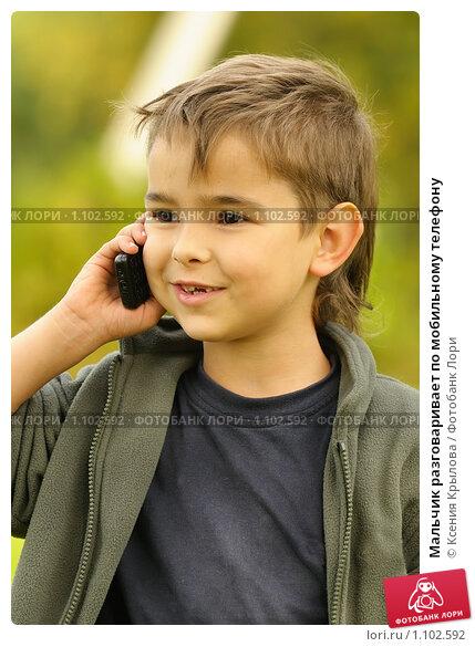 Мальчик разговаривает по мобильному телефону. Стоковое фото, фотограф Ксения Крылова / Фотобанк Лори