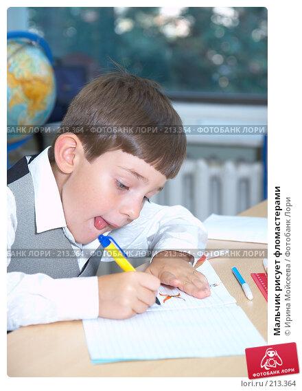 Мальчик рисует фломастерами, фото № 213364, снято 19 августа 2007 г. (c) Ирина Мойсеева / Фотобанк Лори