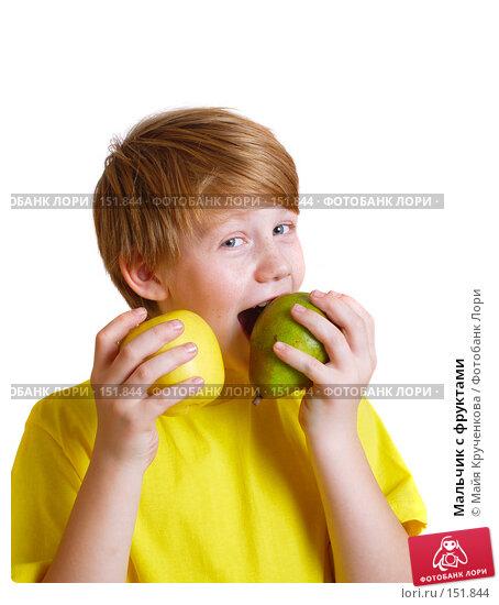 Мальчик с фруктами, фото № 151844, снято 6 декабря 2007 г. (c) Майя Крученкова / Фотобанк Лори