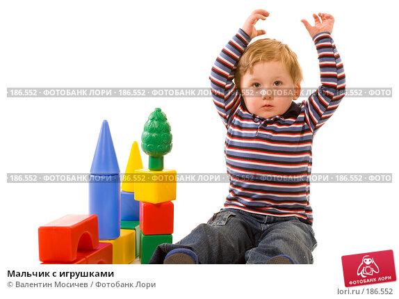 Купить «Мальчик с игрушками», фото № 186552, снято 4 января 2008 г. (c) Валентин Мосичев / Фотобанк Лори