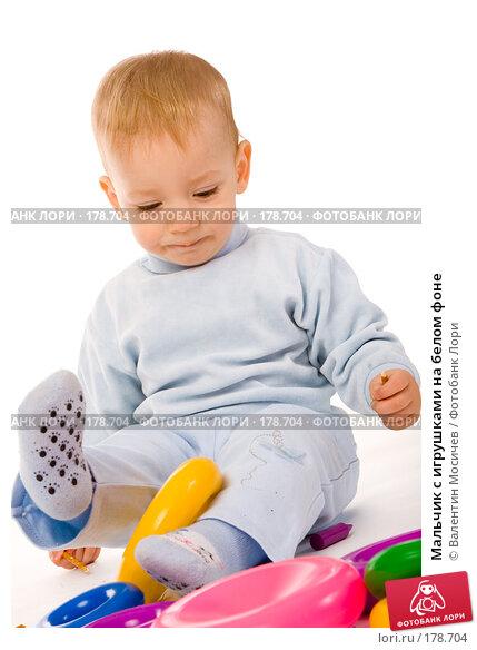 Купить «Мальчик с игрушками на белом фоне», фото № 178704, снято 8 января 2008 г. (c) Валентин Мосичев / Фотобанк Лори