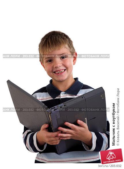 Мальчик с ноутбуком, фото № 203032, снято 3 ноября 2007 г. (c) Коваль Василий / Фотобанк Лори
