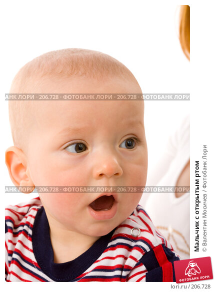 Мальчик с открытым ртом, фото № 206728, снято 8 мая 2007 г. (c) Валентин Мосичев / Фотобанк Лори