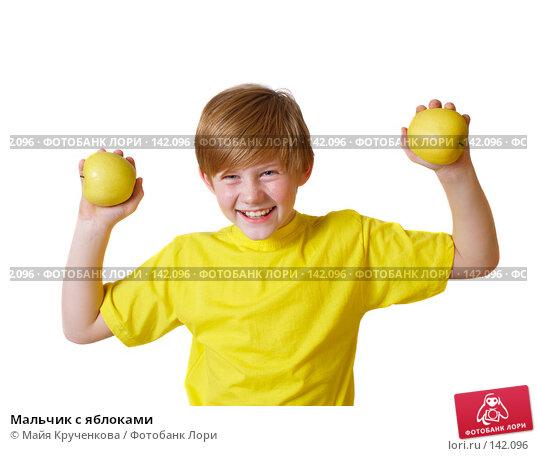 Мальчик с яблоками, фото № 142096, снято 6 декабря 2007 г. (c) Майя Крученкова / Фотобанк Лори