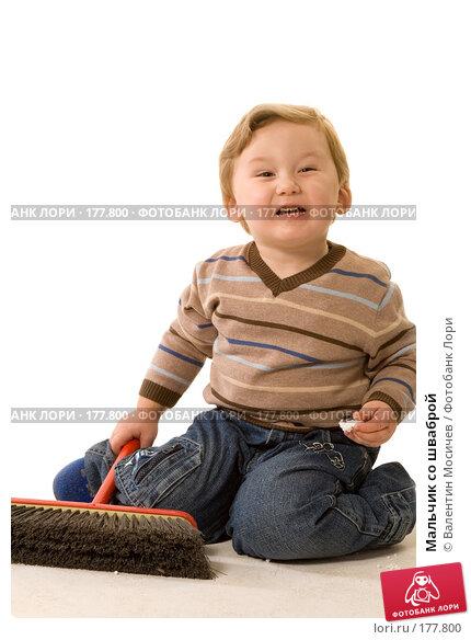 Мальчик со шваброй, фото № 177800, снято 4 января 2008 г. (c) Валентин Мосичев / Фотобанк Лори