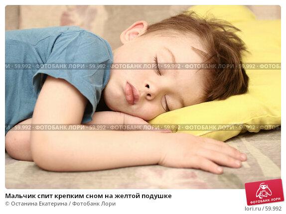 Мальчик спит крепким сном на желтой подушке, фото № 59992, снято 30 апреля 2007 г. (c) Останина Екатерина / Фотобанк Лори