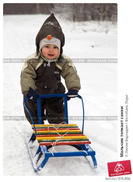 Мальчик толкает санки, фото № 315856, снято 20 января 2008 г. (c) Лилия Барладян / Фотобанк Лори