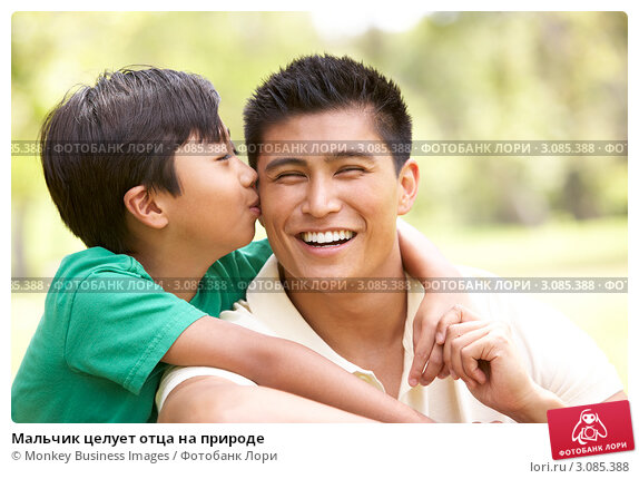 Сын целует член отца 8 фотография