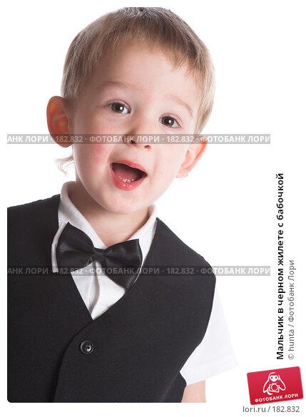 Мальчик в черном жилете с бабочкой, фото № 182832, снято 3 ноября 2007 г. (c) hunta / Фотобанк Лори