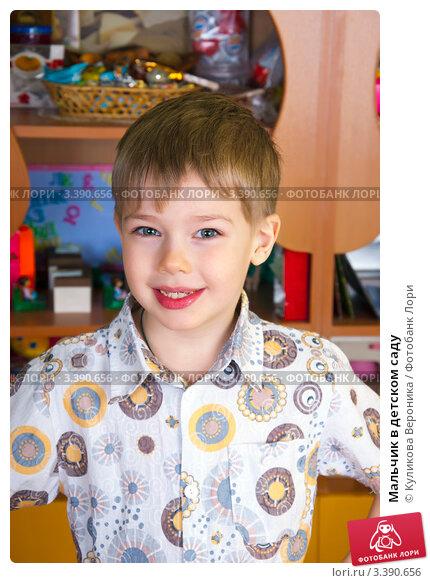 Купить «Мальчик в детском саду», эксклюзивное фото № 3390656, снято 27 марта 2012 г. (c) Куликова Вероника / Фотобанк Лори