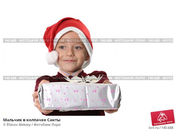Мальчик в колпачке Санты, фото № 140688, снято 1 декабря 2007 г. (c) Efanov Aleksey / Фотобанк Лори